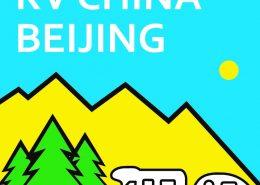 Logo Cina 1